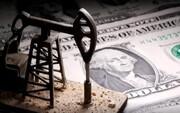 قیمت نفت از رکورد ۳ ساله پایین آمد