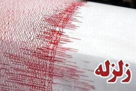 وقوع زمینلرزه در منطقه زهان