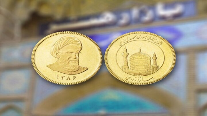 هر گرم طلا ۸ هزار تومان گران شد / آخرین قیمت طلا و سکه در ۸ تیر ۱۴۰۰