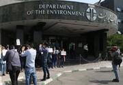 تصاویری از تجمع اعتراضی اهالی رسانه در مقابل سازمان محیط زیست