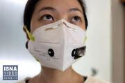 شناسایی گونه جدید و ناشناخته انسان | ساخت ماسک تشخیصدهنده کرونا / فیلم