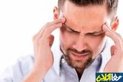 درمان ساده سردرد با مصرف چند خوراکی