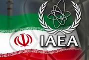 ایران دسترسی بازرسان آژانس به تاسیسات نطنز را محدود کرده است