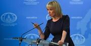 روسیه: آمریکا هیچ گام عملی برای احیای برجام برنداشته است