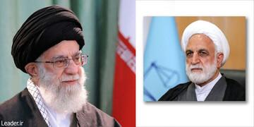 انتصاب محسنی اژهای به ریاست قوه قضائیه با حکم رهبر انقلاب