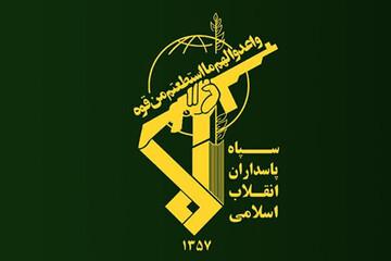 اظلاعیه سپاه در واکنش به برخی ادعاها درباره انتخابات ۱۴۰۰
