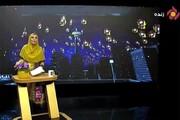 سوتی عجیب مجری زن تلویزیون در برنامه زنده جنجالی شد / فیلم