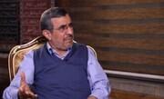 واکنش جنجالی احمدینژاد به طرح محدوسازی فضای مجازی / کوچکترین حقی برای مردم قائل نیستید