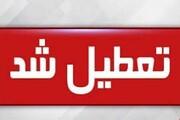 سیستان و بلوچستان باز هم تعطیل شد