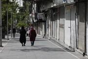 کرونا بازار بزرگ تهران را تعطیل کرد