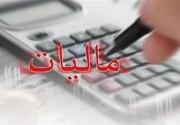 از کدام فعالیتهای اقتصادی، مالیات بر ارزش افزوده گرفته نمیشود؟