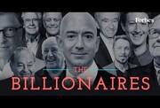 ۱۰ ثروتمند اول جهان چه کسانی هستند؟