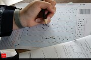 انتشار کلید اولیه سوالات کنکور سراسری ۱۴۰۰