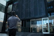 گزارش بورس ۱۴ تیر ۱۴۰۰ / شاخص دوباره صعودی شد