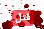 فرزندکشی جدید این بار در کرمانشاه؛ پدر با دیلم آهنی پسرش را کشت!
