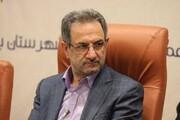 تعطیلی مشاغل در تهران تا کی ادامه دارد؟