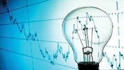 روشهای صرفهجویی در مصرف برق خانگی / عکس