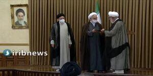 اهدای حکم انتصاب ریاست قوه قضائیه به محسنی اژهای / فیلم
