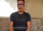 جزییات پرونده ۲ مرد چینی که با دختران ایرانی رابطه داشتند