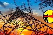 اطلاعیه مهم شرکت توزیع برق تهران