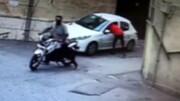 سرقت عجیب و فوری لوازم خودرو در چند ثانیه / فیلم