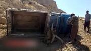 واژگونی نیسان با ۲۷ زن و مرد و کودک در کهگیلویه و بویراحمد / فیلم