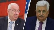 محمود عباس با ریولین تلفنی گفتگو کرد