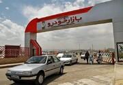قیمت روز انواع خودرو در بازار / قیمت خودروهای داخلی یک تا دو میلیون تومان گران شدند