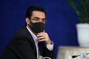شوخی آذری جهرمی با استقلالیها باز هم جنجالی شد / فیلم