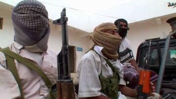 سرکرده القاعده در یمن به هلاکت رسید