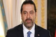 سعد الحریری احتمالا طی روزهای آینده استعفا میدهد