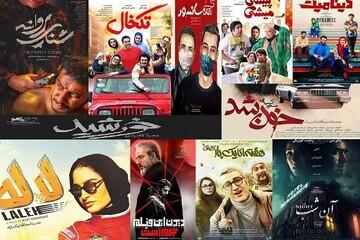 پرفروشترین فیلمهای سینمایی ایران در سال ۱۴۰۰