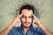 آشنایی با چند نکته برای کاهش استرس و اضطراب