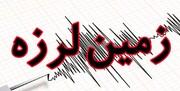 وقوع زمینلرزه ۵ریشتری در نقده
