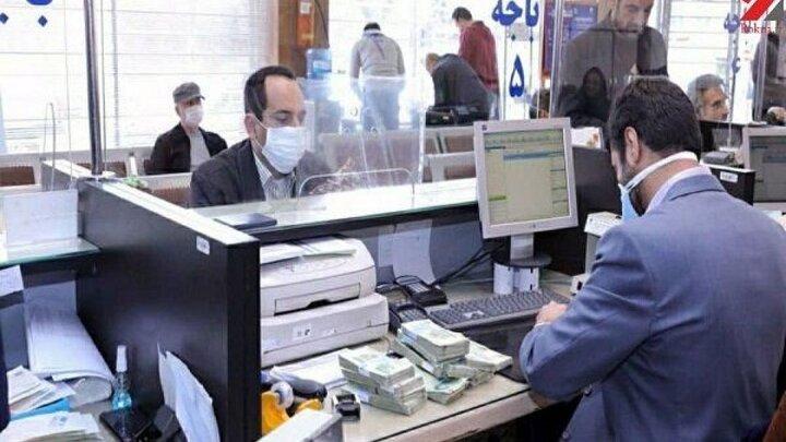 ساعت کار جدید بانکها از فردا چگونه خواهد بود؟