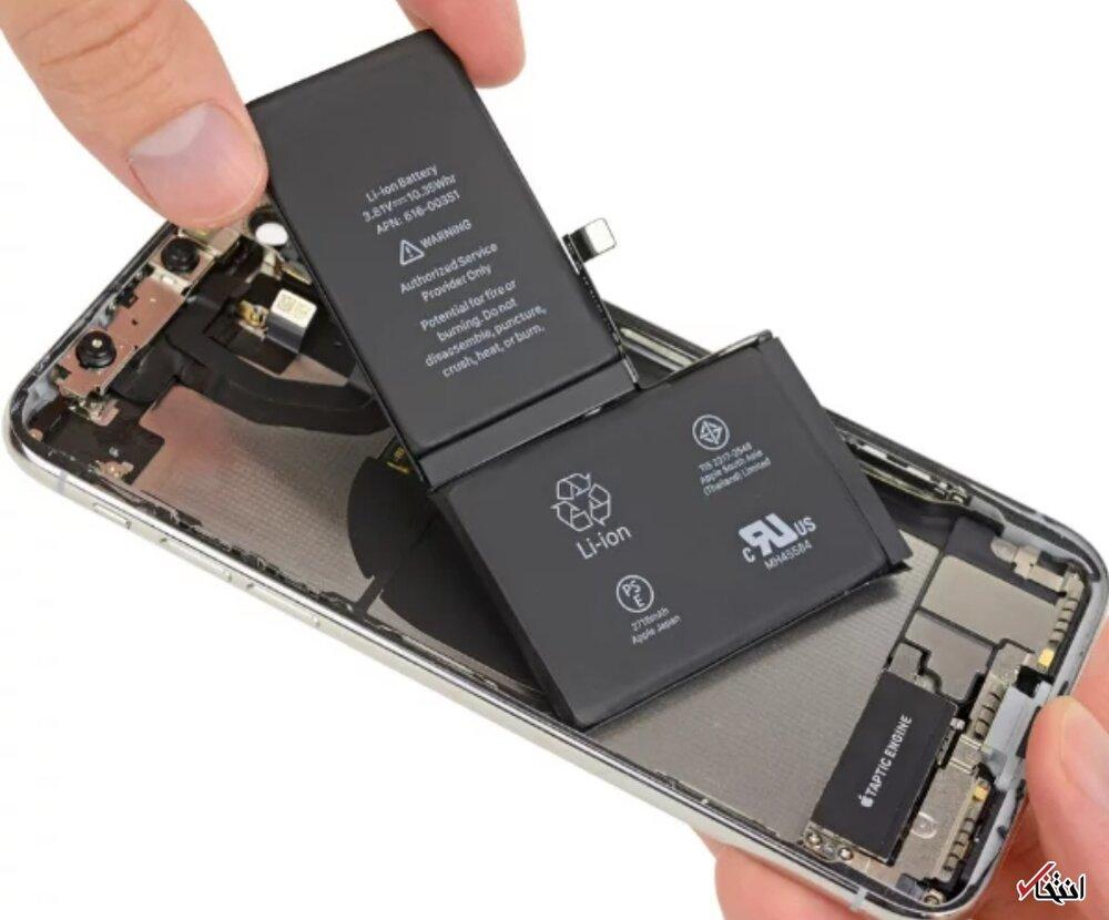 تعویض باتری