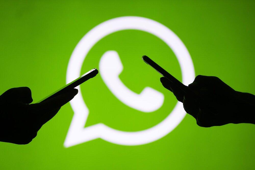 واتساپ ویژگی انتخاب کیفیت تصاویر را به کاربران عرضه کرد