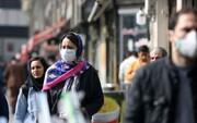 بیمارستانها از هفته دیگر پر میشوند / ایران به کشور «موجخیز» کرونا در دنیا تبدیل شده است!