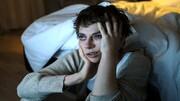چگونه آسیبهای ناشی از کمخوابی را جبران کنیم؟