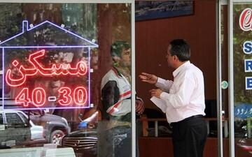 ۶۴ درصد درآمد تهرانیها صرف اجاره مسکن میشود