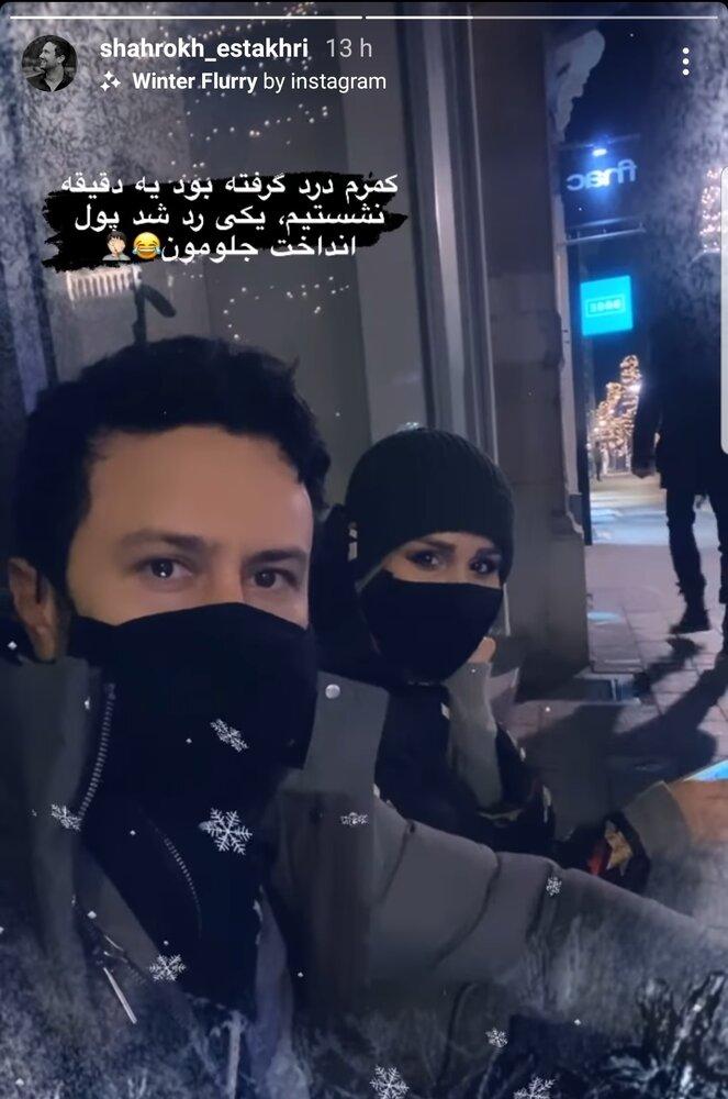 گدایی بازیگر جوان سینمای ایران و همسرش در خارج از کشور! / عکس