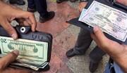 طالبان دلار ایران را گران میکنند؟