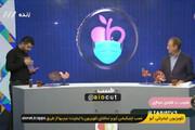 گاف عجیب مجری برنامه طبیب در برنامه زنده تلویزیون / فیلم