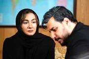 سانسور عجیب سکانس دونفره هانیه توسلی و جواد عزتی در زخم کاری / عکس