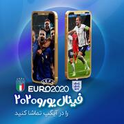 تماشا فینال یورو ۲۰۲۰ بین ایتالیا و انگلیس در آیگپ