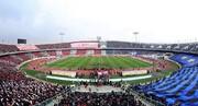شرایط عجیب برگزاری دربی جام حذفی