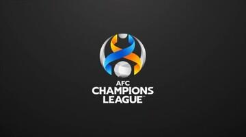 اعلام برنامه کامل لیگ قهرمانان آسیا ۲۰۲۲ / عکس