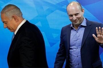 نتانیاهو سرانجام مقر نخستوزیری را ترک کرد