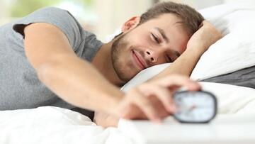 آیا زودتر خوابیدن باعث شادی شما میشود؟
