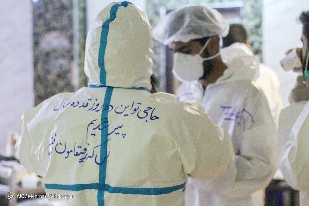 تصویری تلخ از نوشته پشت لباس کادر درمان در زاهدان / عکس